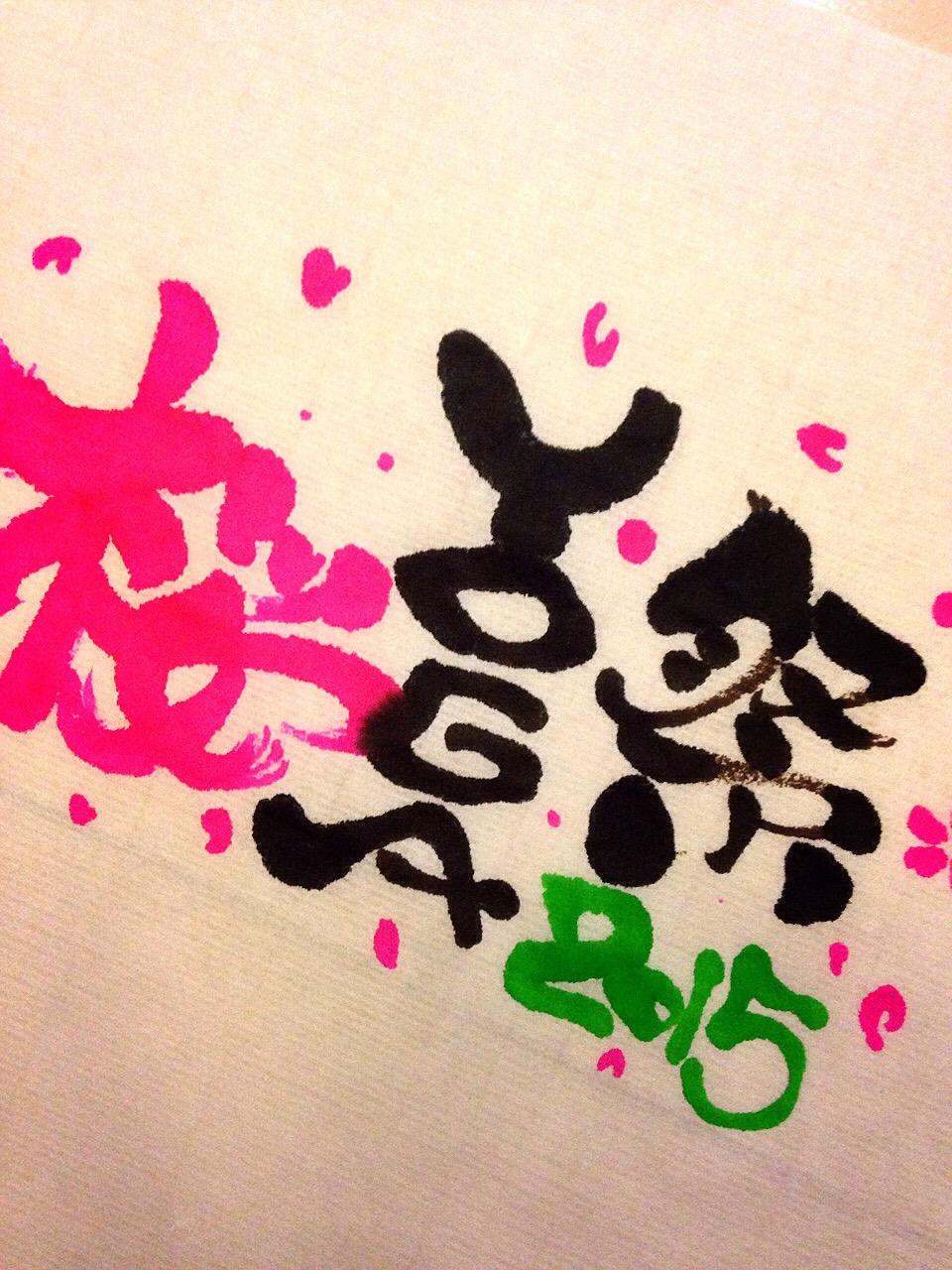 桜ヨガ祭り☆